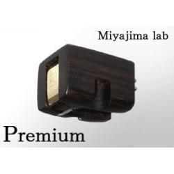 Her ser du Premium fra